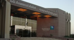 Saudi Aramoc Energy Exhibit cropped